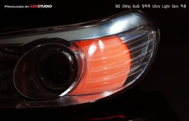 exLED 면발광 필름 v2 울트라 라이트 스킨 (30cm폭/1미터단위)